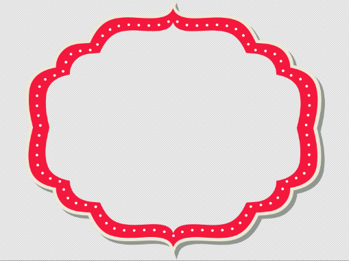 Christmas Frames Png Pages: my first christmas